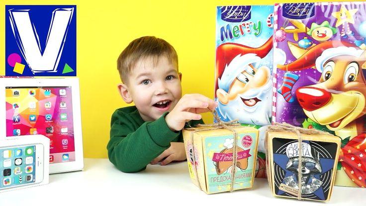Сладости. Оригинальные подарки на Новый Год и итоги конкурса от Влад ТВ Шоу. Делимся идеями для необычных сладких подарков, открываем и пробуем вкусняшки. А какой подарок выбрали бы Вы?