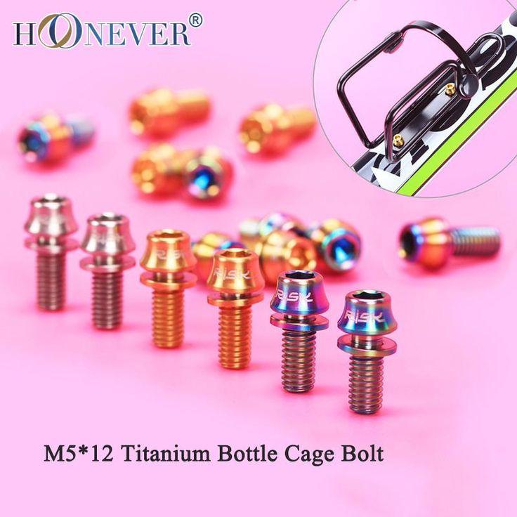 4PCS M5x12mm Titanium TI Bottle Holder Bolt Bicycle Bike Water Bottle Cage Screw