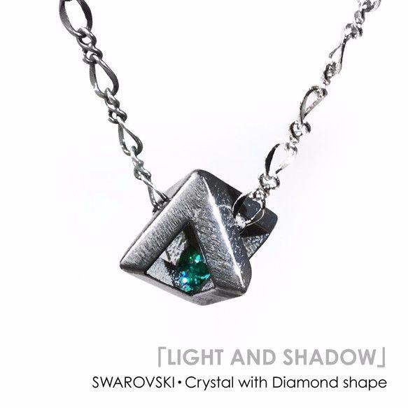 スワロフスキー・クリスタルと、チタンのダイアモンドオブジェのネックレス  --コトバのカタチpresents--