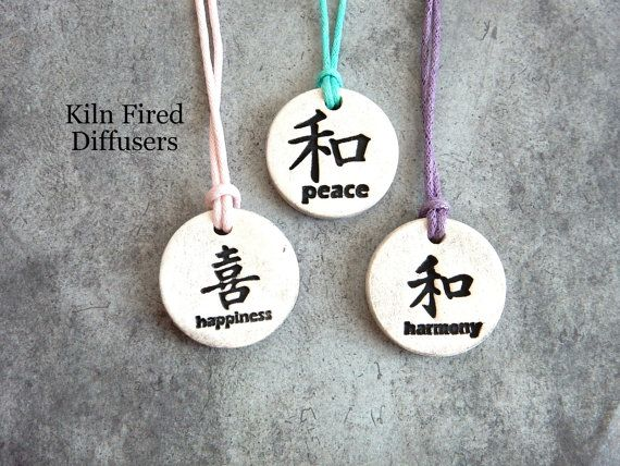 Choose your Chinese Character Symbol Essential Oil Diffuser