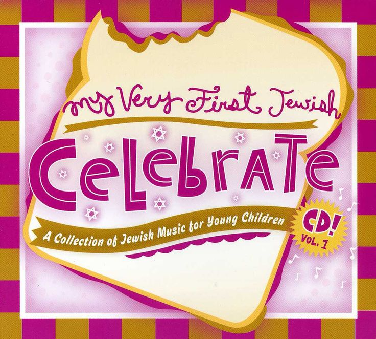 My Very First Jewish Celebrate - My Very First Jewish Celebrate