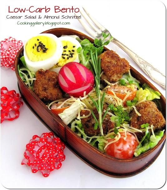 cooking gallery low carb bento caesar salad almond schnitzel bento pinterest bento. Black Bedroom Furniture Sets. Home Design Ideas