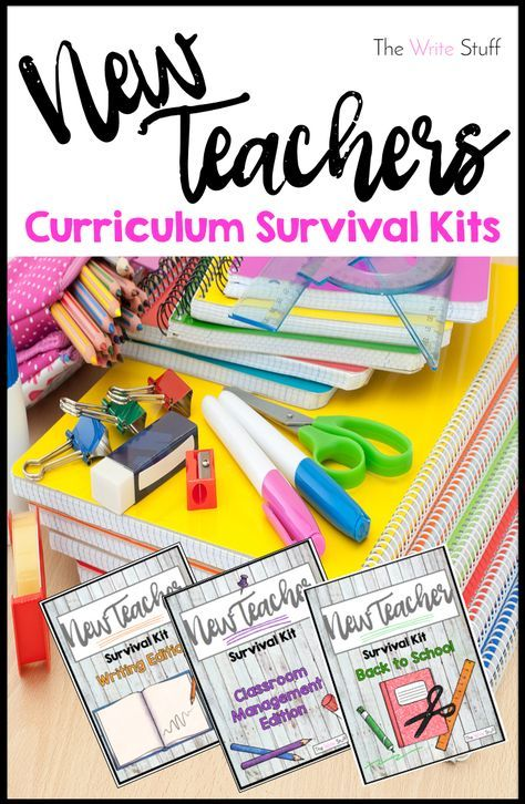 I wish I knew where to start when I was a new teacher. Curriculum sets just for you!