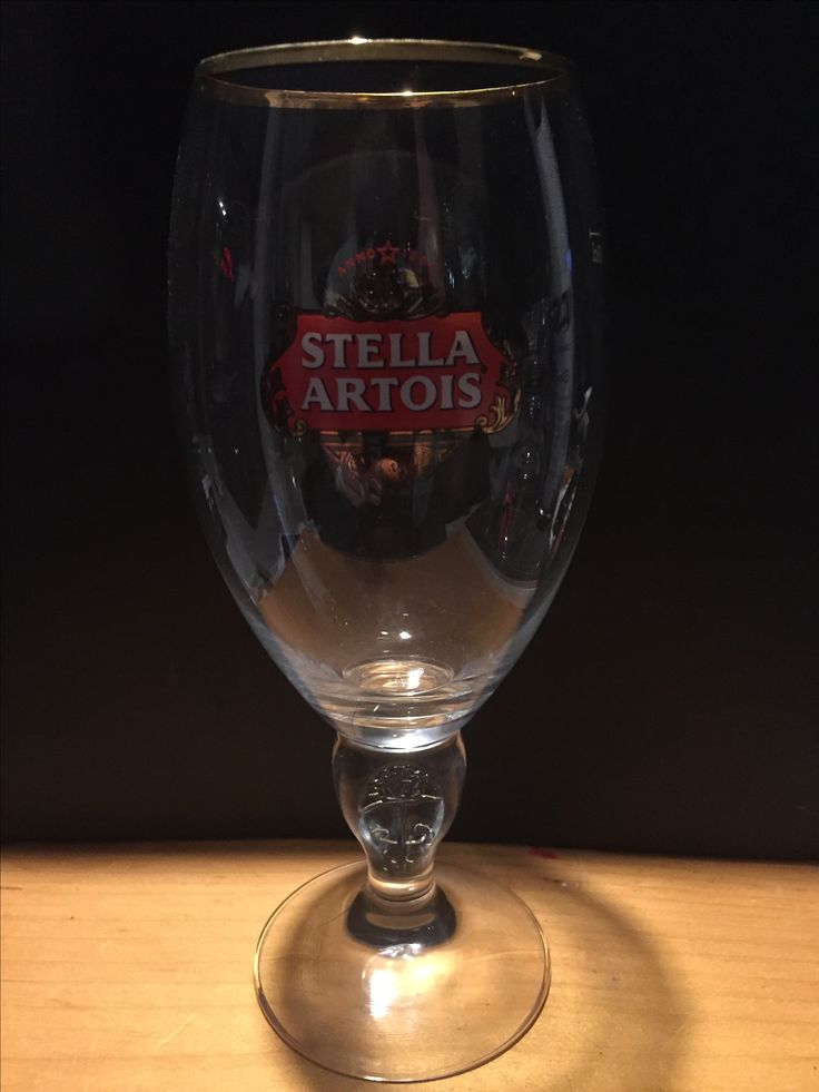 Stella Artois  50cl Beer Glass
