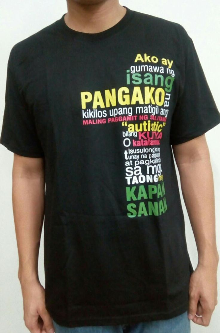 "The 1Pangako official shirt. A promise to act to stop the derogatory use of the word ""autistic"" and to promote the true acceptance and inclusion of Filipinos with disabilities. One simple promise can spur the change that may make life better for millions of Filipinos with autism.  Order this item at: https://autismall.myshopify.com/products/shirt-1pangako"