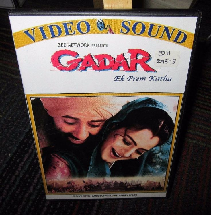 GADAR EK PREM KATHA DVD MOVIE, SET IN 1947 - A LOVE SAGA DURING TROUBLED TIMES