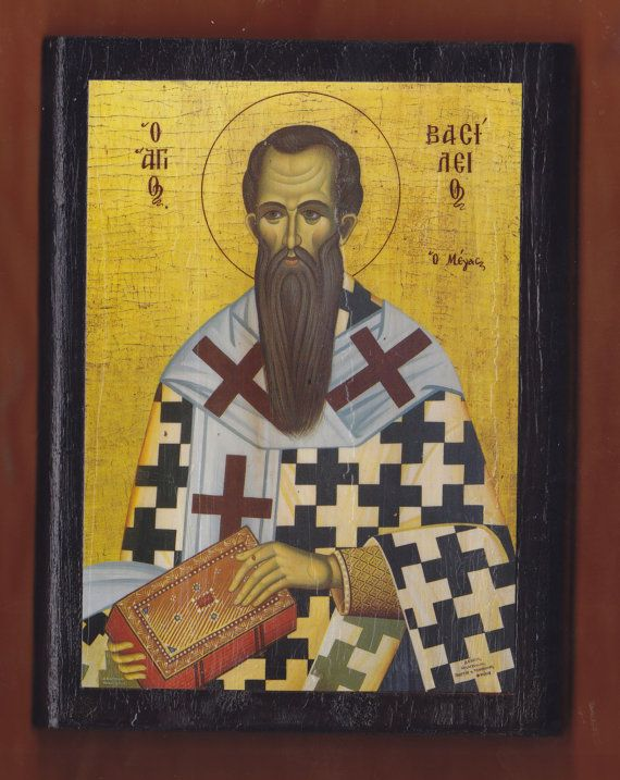 St. Basil the Great Archbishop of Cæsarea in by teogonia on Etsy