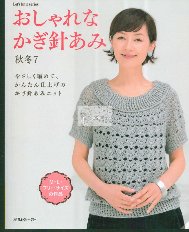 lets knit series 7