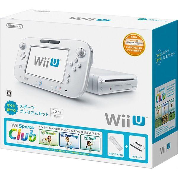 ■新品■【WiiU】Wii U すぐに遊べる スポーツプレミアムセット+WiiU マリオカート8 セット【楽天市場】