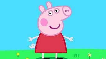 Peppa Pig E' arrivato il momento di Peppa Pig la maialina più famosa d'Italia che domani 11...