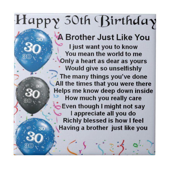 Brother Poem 30th Birthday Tile Zazzle Com In 2021 21st Birthday Wishes 21st Birthday Quotes 30th Birthday Wishes