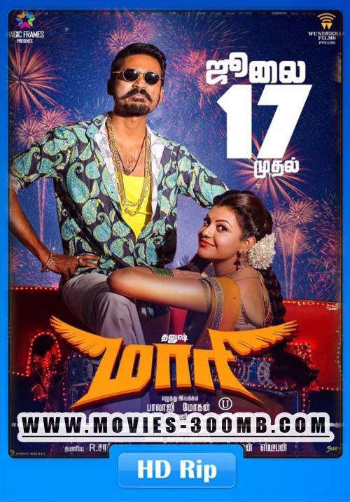 Maari 2015 Tamil HDRip 700MB ESub 720p Movies Action Comedy Romance Tamil Movie 720p 720p HD Movie HDRIP Maari 2015 Maari 2015 Free Download Maari 2015 Tamil HDRip 700MB ESub Maari 2015 Tamil Movie Maari 2015 Watch online Tamil Tamil HDRip Movie