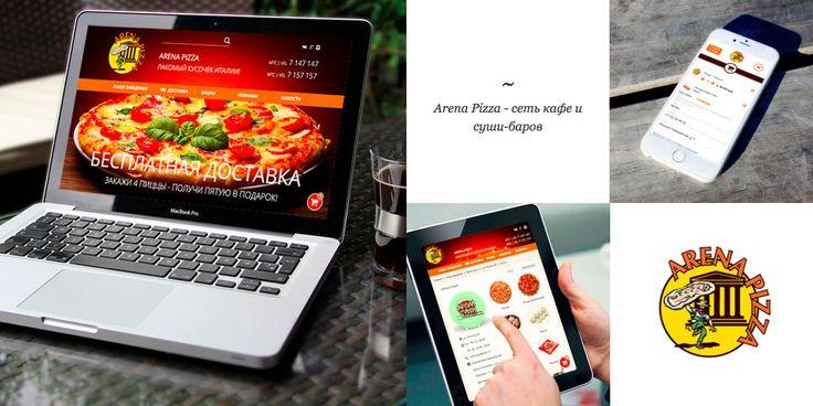 Сайт крупной сети общественного питания «Арена пицца», включающей в себя несколько пиццерий, кондитерское производство, суши-бары, ресторан и магазины разливного пива. На сайте можно посмотреть информацию о заведениях, узнать меню и заказать еду на дом.