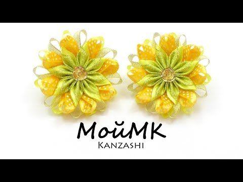 DIY Американский бантик + канзаши цветок. American bow + kanzashi flower - YouTube