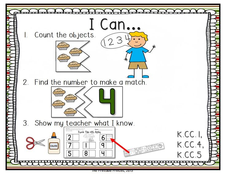 Apple themed math and reading centers. Perfect for the start of fall! Over 180 pages of activities!