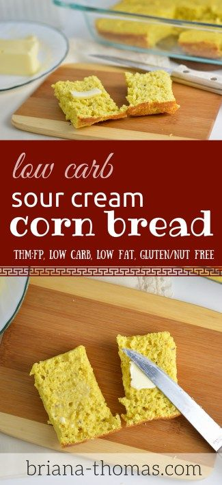 Low-Carb Sour Cream Cornbread!  This is one of our family's favorite recipes healthified.  THM:FP, low carb, low fat, sugar free, gluten/nut free