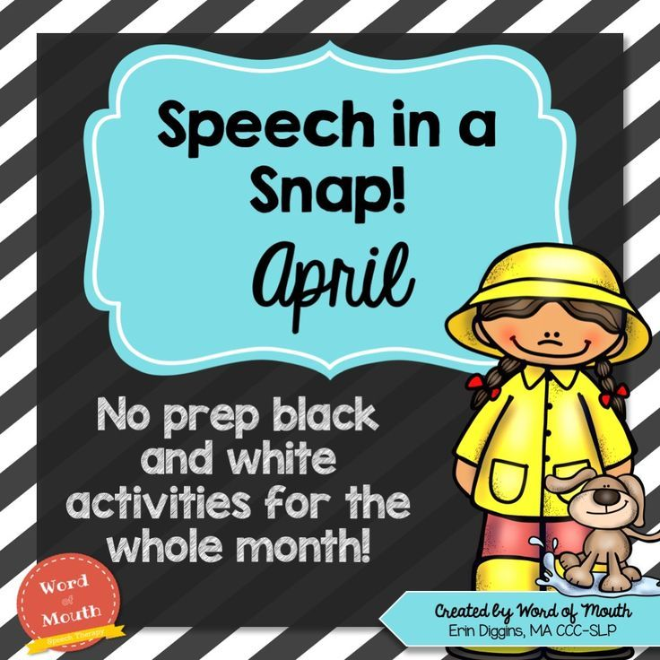 NO PREP speech and language activities for all of April! Themes include butterflies, rain, and Earth Day!