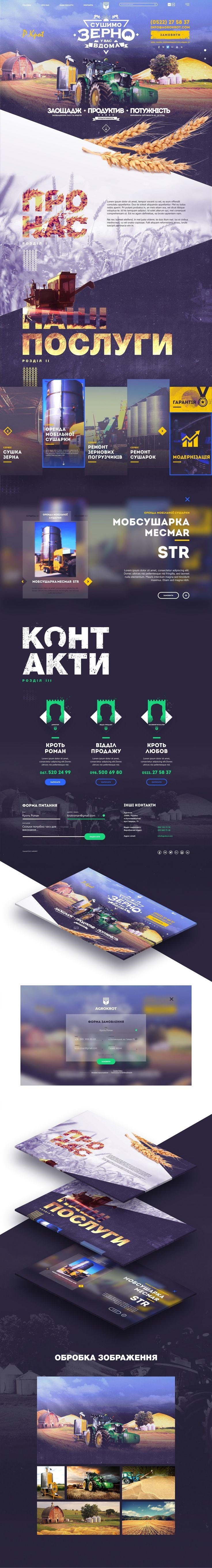 AGROKROT Website