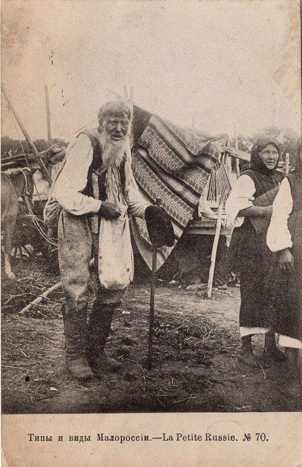 1920-е гг