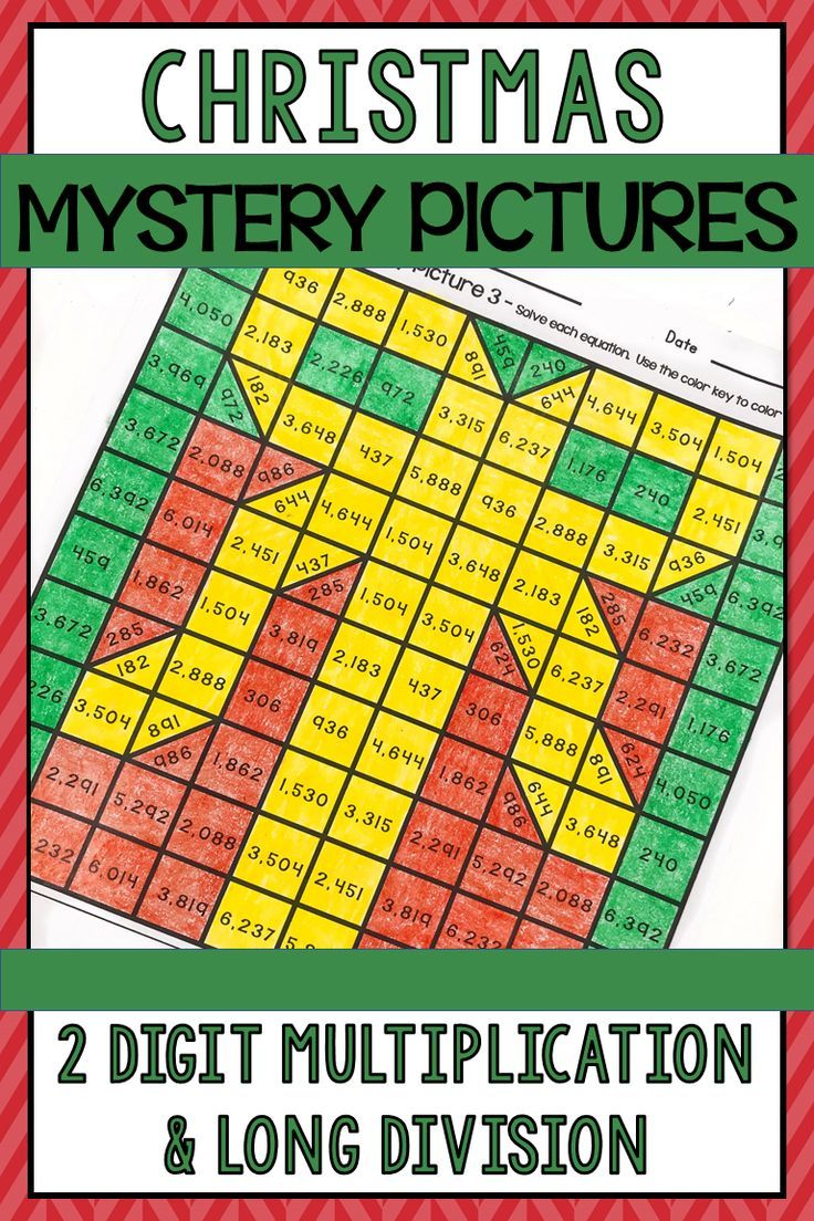 Christmas Two Digit Multiplication Long Division Puzzles Two Digit Multiplication Christmas Mystery Pictures Long Division [ 1104 x 736 Pixel ]