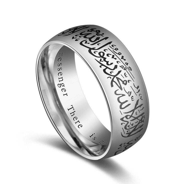 Stainless Steel Islamic Jewelry Black Ring with Shahada in Arabic & English #fstesco