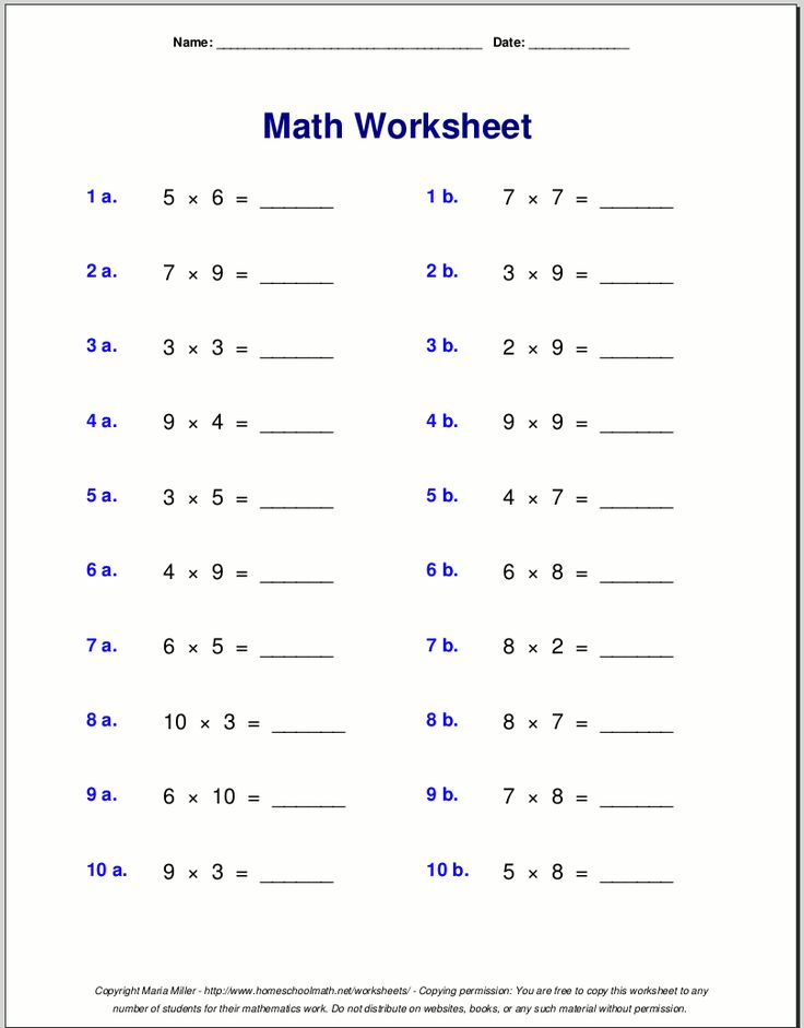 Best Projects To Try Images On   Times Tables