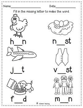 HD wallpapers free printable beginning sounds worksheets for kindergarten