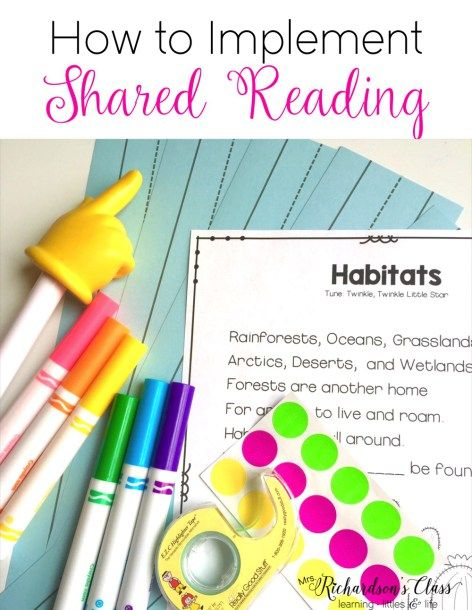 Shared reading instruction can seem tricky, but it doesn't have to be! This how-to guide makes it super simple and manageable! I love what they do after a week of instruction, too!