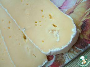Домашний сыр с благородной белой плесенью -