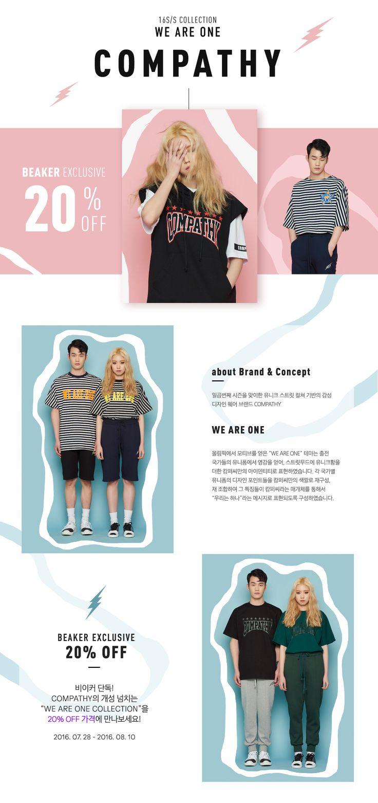 SSF SHOP - 삼성물산 패션부문 온라인 공식몰