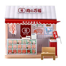 Printable dollhouse-Butcher