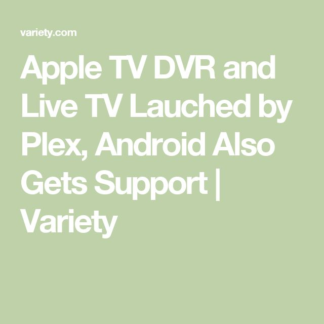 Apple TV DVR and Live TV Lauched by Plex, Android Also Gets Support | Variety
