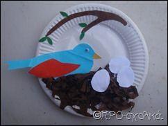 Εμείς φέτος φτιάξαμε μια φωλιά πουλιού σε χάρτινο πιάτο