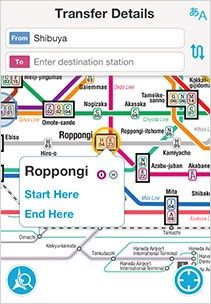 The Best Tokyo Tourist Spots Ideas On Pinterest Kyoto Japan - Tokyo map for tourists