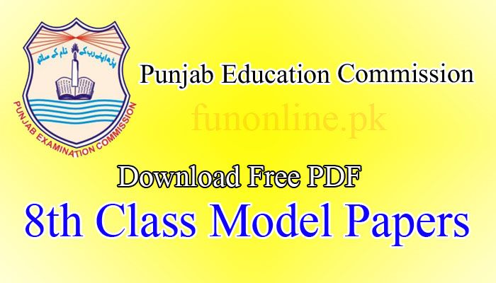 PEC 8th Class Model Papers 2018 Download Free PDF