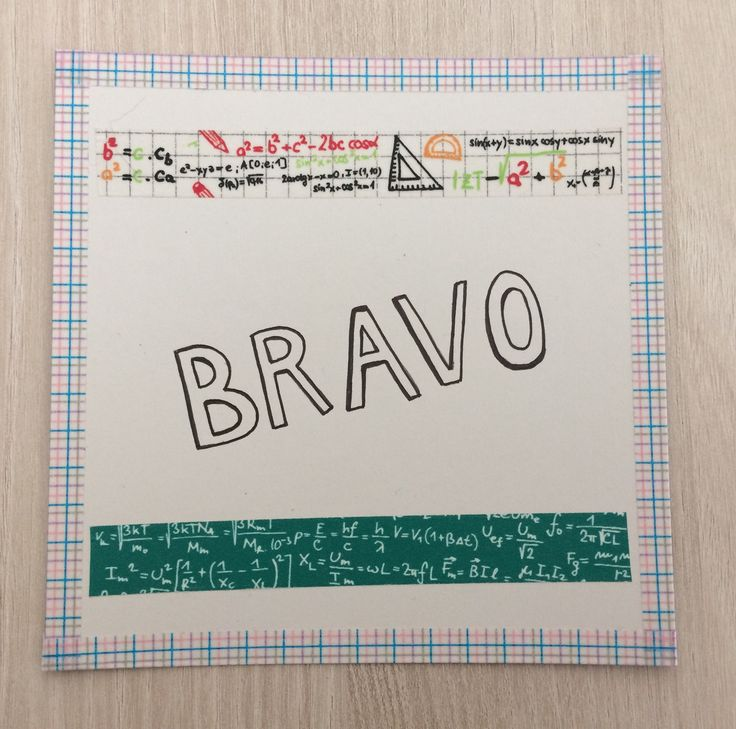 Carte Bravo de la boutique WashiCrafty sur Etsy