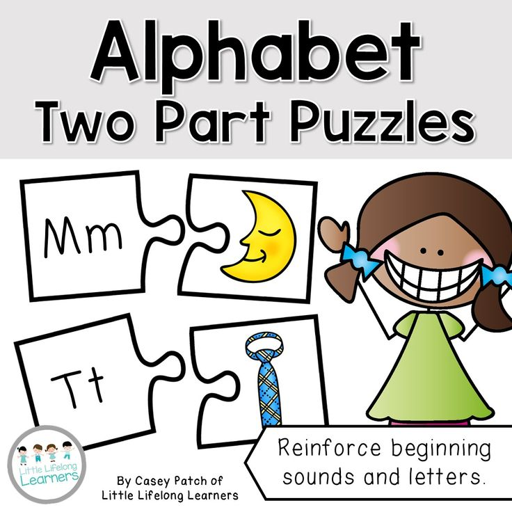 Alphabet Two-Part Puzzles. Sometimes it can be tricky to find exciting new activities and games for your literacy groups and rotations. These alphabet puzzles would be perfect to use during your literacy block and literacy centres/centers. Featuring 26 different two-part puzzles and beautiful, bright illustrations, your students are sure to love this game. As we know, 'x' can be tricky for students so I have included the x-ray fish with a little label. | Little Lifelong Learners