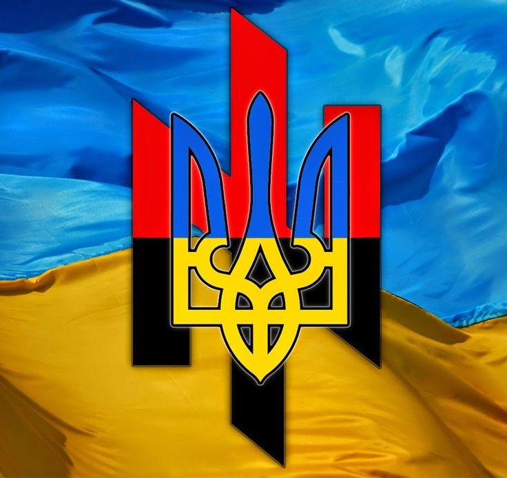 флаг украины картинки на аватарку лакомка сверху