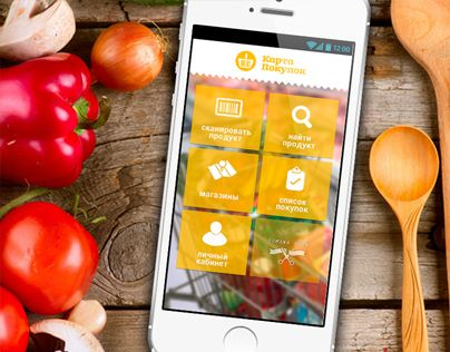 Карта Покупок (Grocery Point) - App mobile which will make your shopping easier and useful
