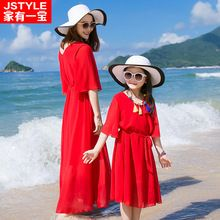 http://babyclothes.fashiongarments.biz/  Matching Mother Daughter Wedding Party Dress Girls Dresses For Party Holiday Family Clothes Vestido Mae E Filha 2016 Summer Hot, http://babyclothes.fashiongarments.biz/products/matching-mother-daughter-wedding-party-dress-girls-dresses-for-party-holiday-family-clothes-vestido-mae-e-filha-2016-summer-hot/,  Get Coupon HERE!!!   Click Below To See Other Hot Sale Items !!    Matching Mother Daughter Wedding Party Dress Girls Dresses For Party Holiday…