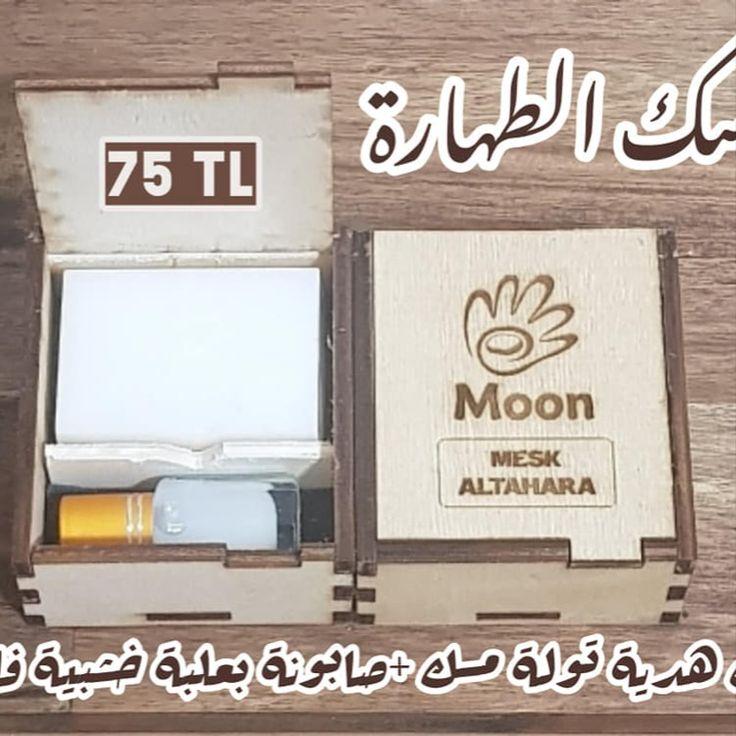 Pin By Nadine Obeydin On أغراض تستحق الشراء In 2021 Glycerin Soap Moon Soap Soap