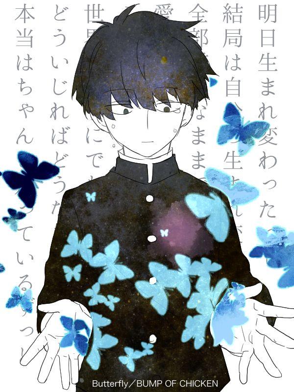 《腐》ログ4 [12]