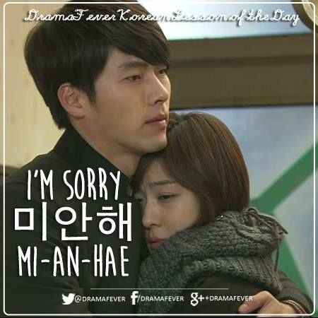 """#SecretGarden How to say I'm Sorry...when pronouncing the M marries the B making the sound of this phrase sound like """"Bianhae"""""""