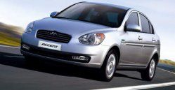 Araba Kiralama Ankara - Hyundai Accent Era Benzin www.ankaraucuzarabakiralama.com