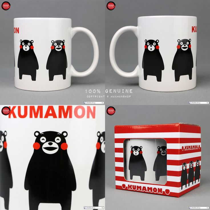 KUMAMON Kumamoto Black Bear Ceramics  Mug Cup Gift Box Set (White)
