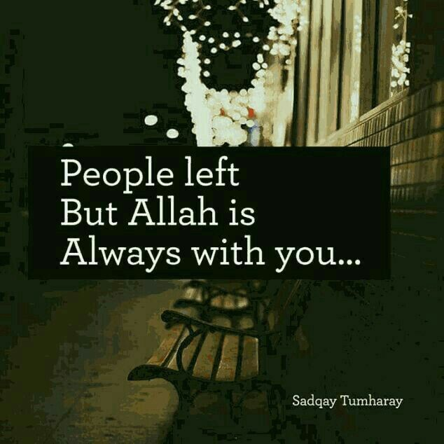 Deep Wallpapers Quotes True Believe Only In Allah Umaima Inspire Allah Quotes