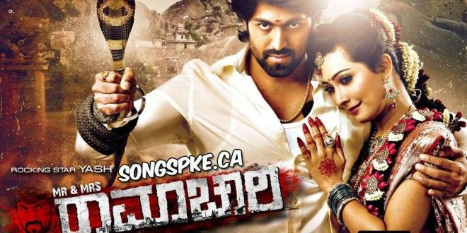 Mr. and Mrs. Ramachari 2014 Kannada Mp3 Songs free Download | Songspke.ca