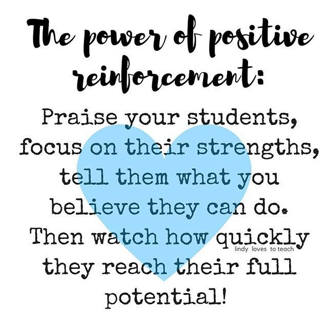 Quotes For Teachers The Power Of Positive Reinforcement Words