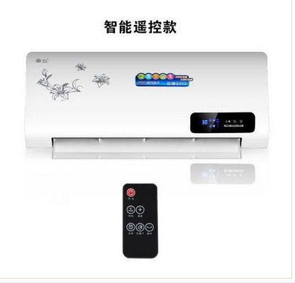 Envío libre Anfibio baño hogar calentador eléctrico de tipo de control remoto de aire acondicionado