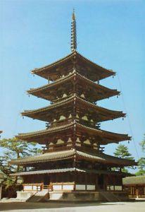Horyuji Temple Five-story Pagoda-Fujimi 500188 (1/150 N scale) | eBay